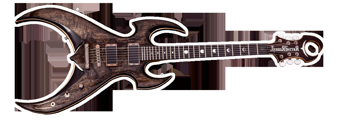 moonbeast beast of the east series extreme metal guitars schloff guitars handbuilt. Black Bedroom Furniture Sets. Home Design Ideas